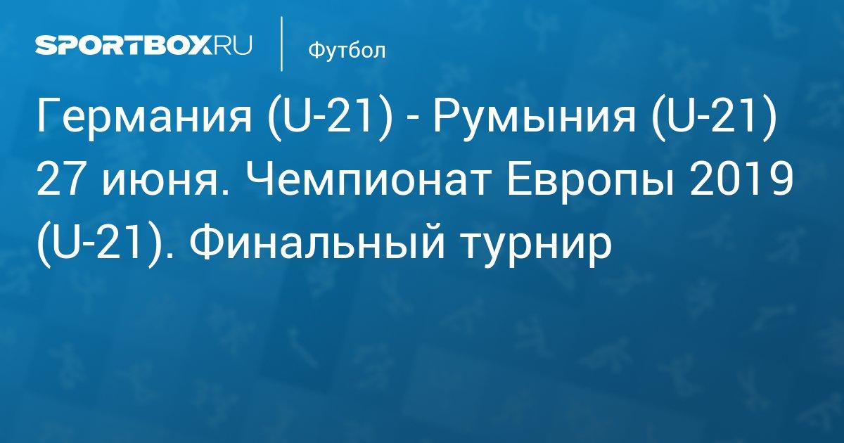 Армения румыния статистика встреч [PUNIQRANDLINE-(au-dating-names.txt) 59