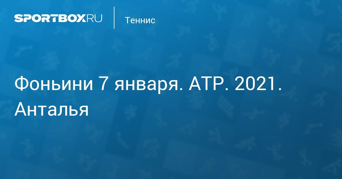 fogyni 2021font