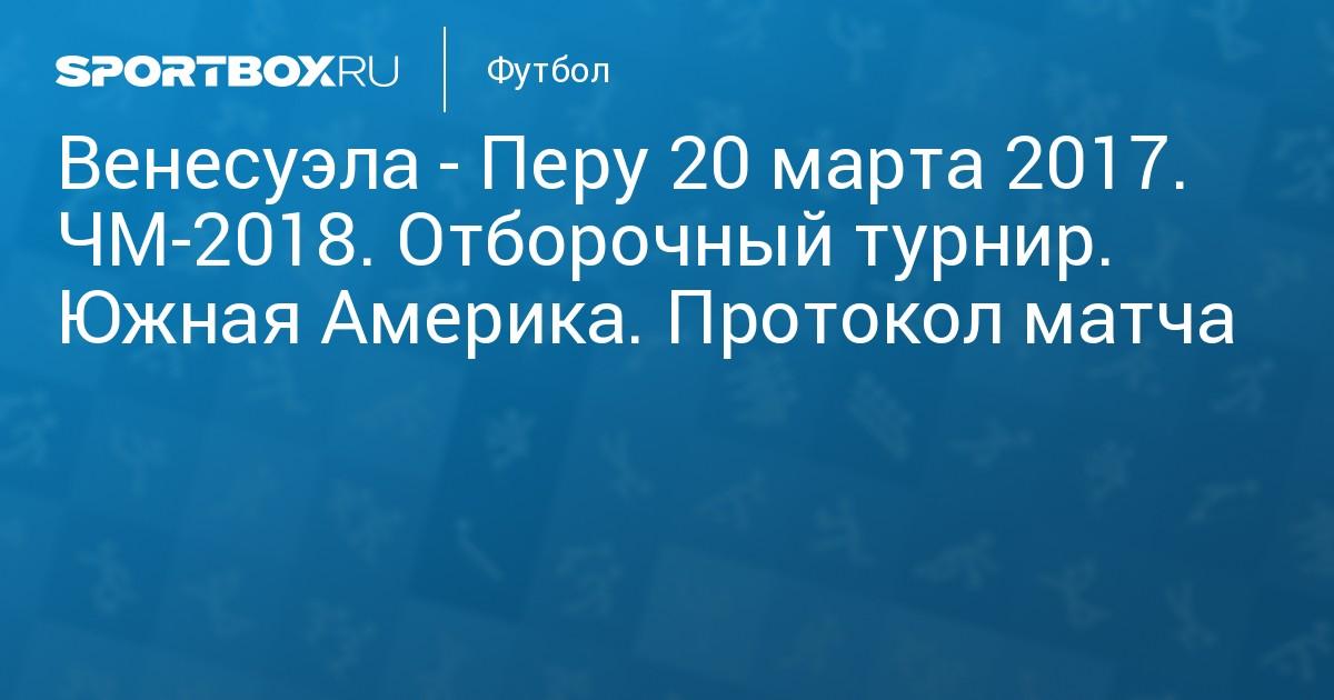 Календарь снукера 20172018 на Снукеристру