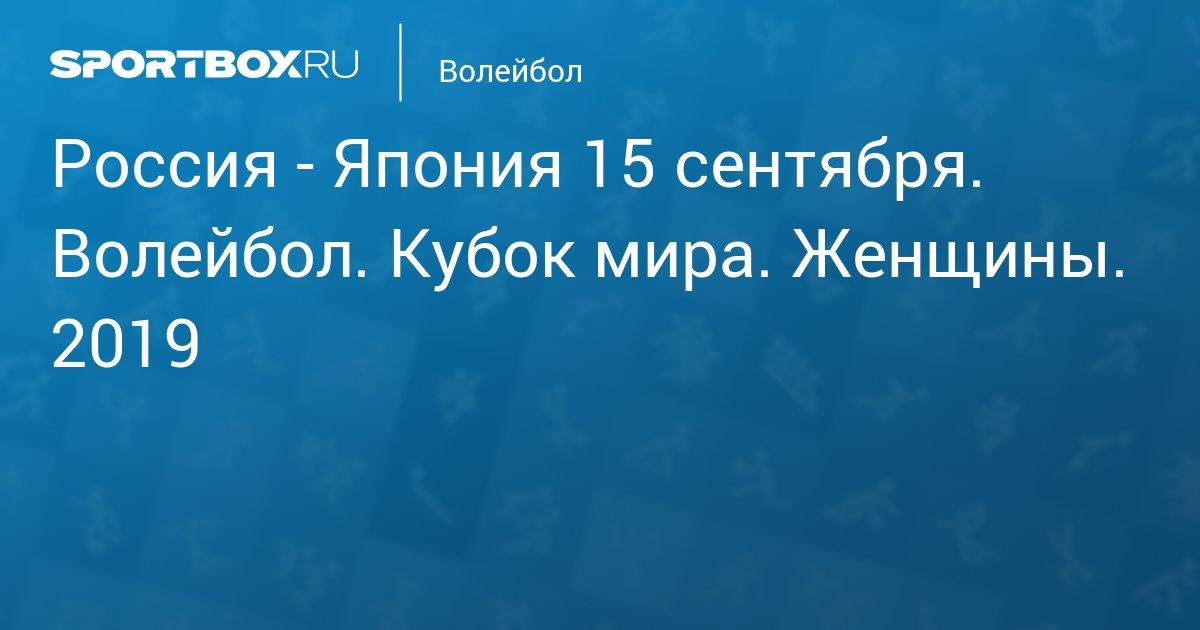 Северная америка россия 20 сентября 2019 [PUNIQRANDLINE-(au-dating-names.txt) 61