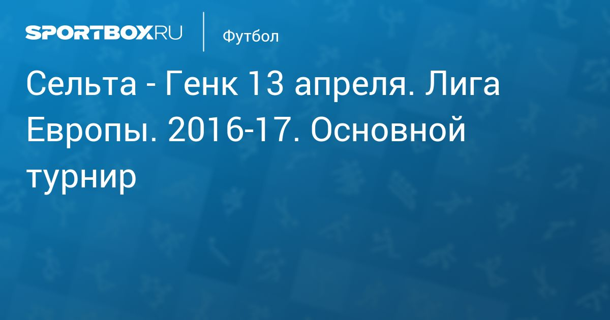 амкар терек 2 апреля 2017