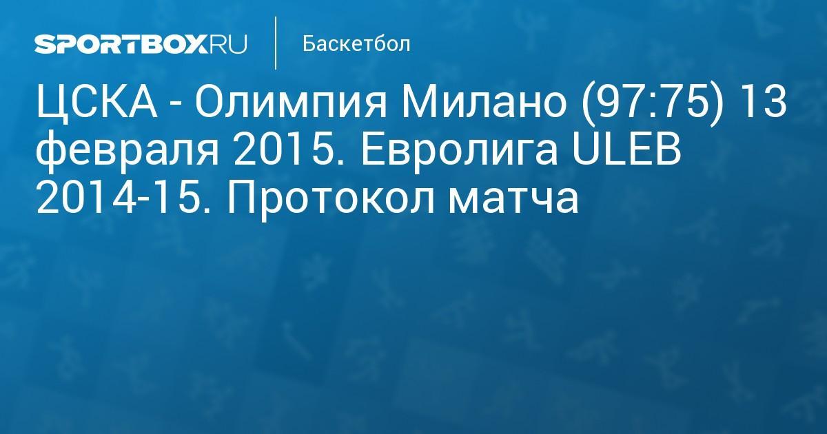 Протоколы олимпия москва 2015