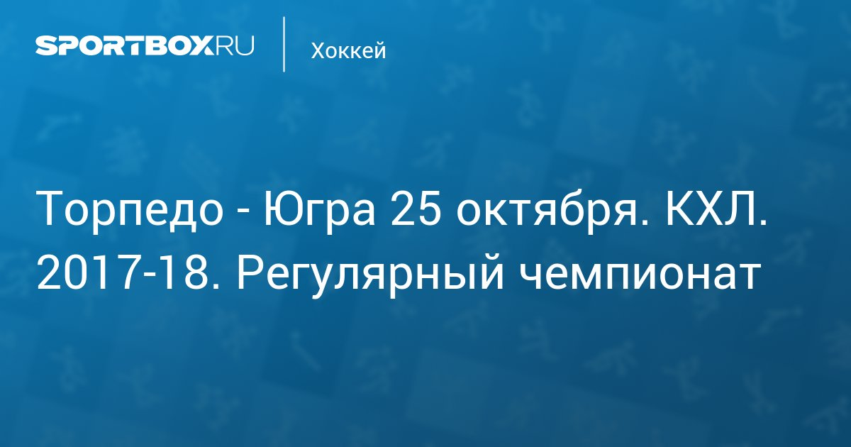 ска салават юлаев 25 августа 2016