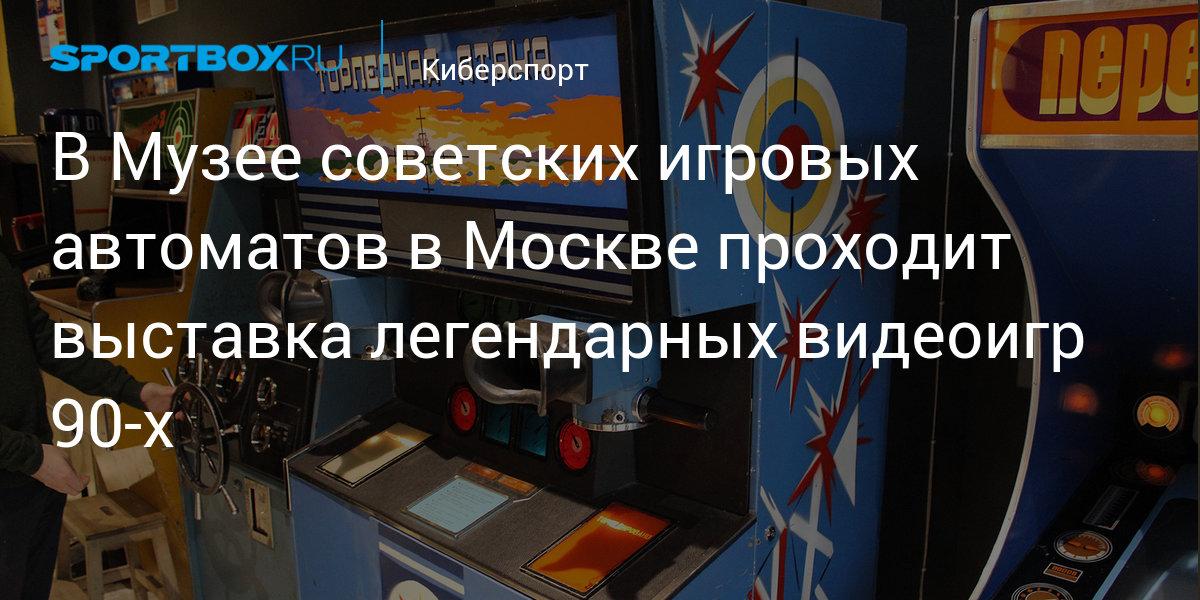 Игры онлайн бесплатно игровые автоматы без регистрации 777 и вирусов
