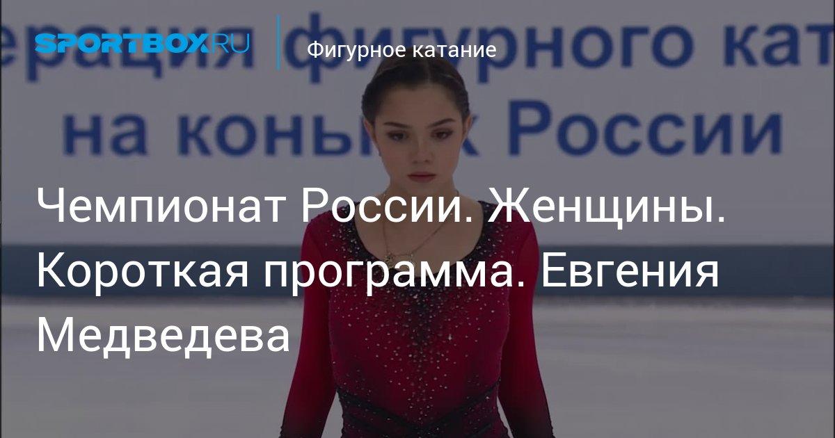 новая программа медведевой евгении видео