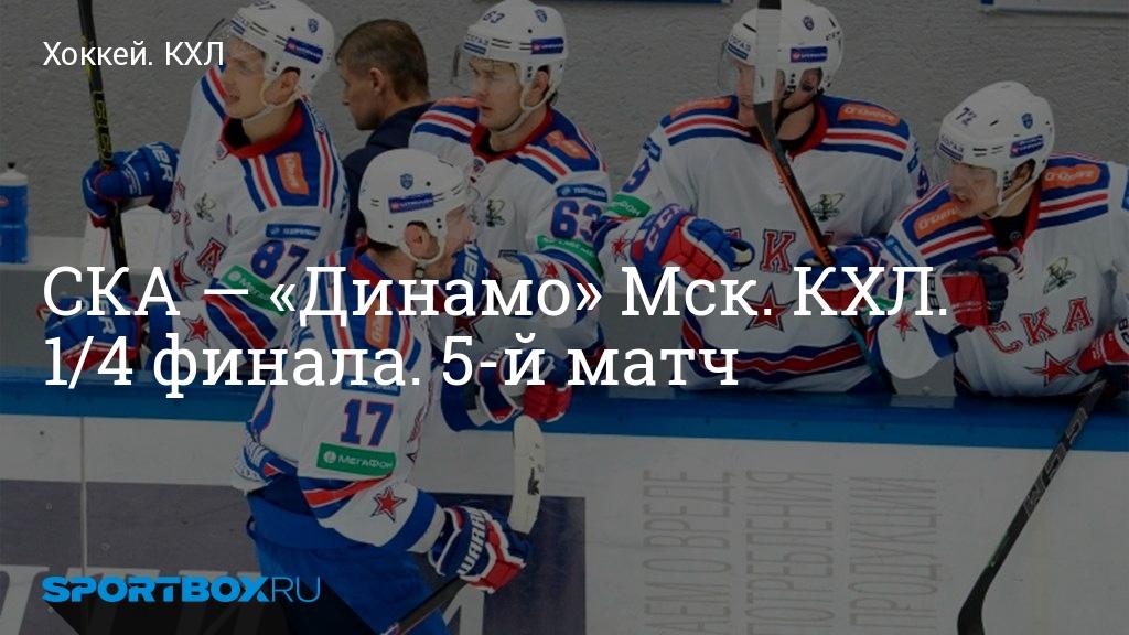 Игроки  Континентальная Хоккейная Лига КХЛ