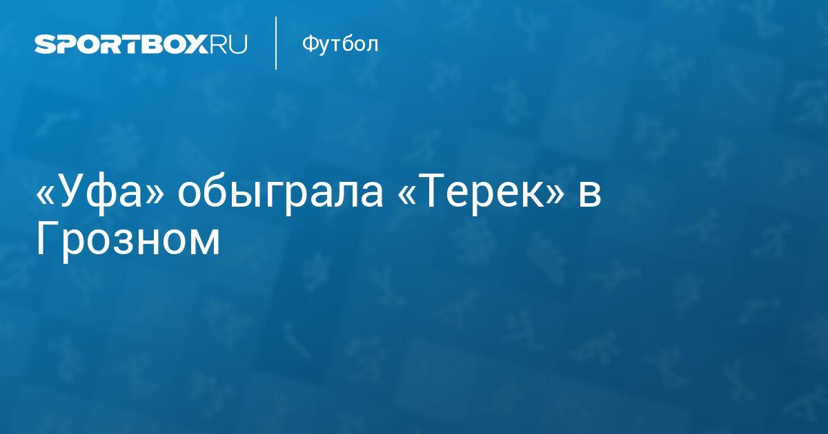 Кикбоксинг Чемпионат и первенство России2017 Онлайн