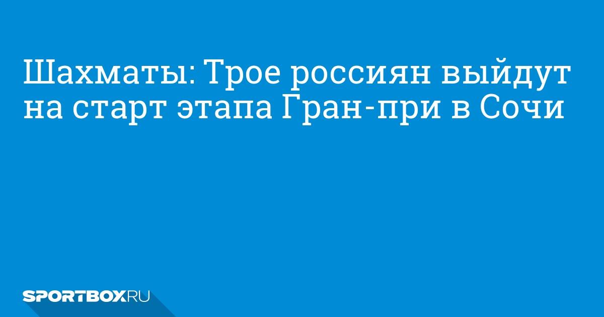 салават юлаев торпедо нижний новгород