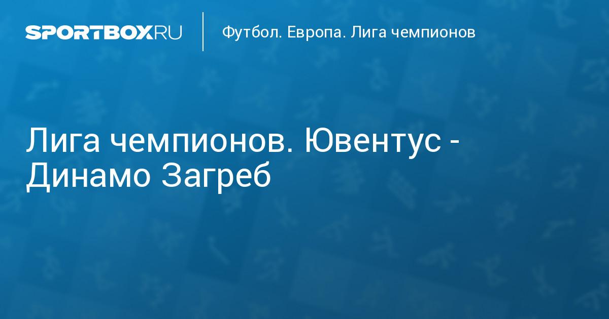 ахмат локомотив 10 сентября 2017 трансляция