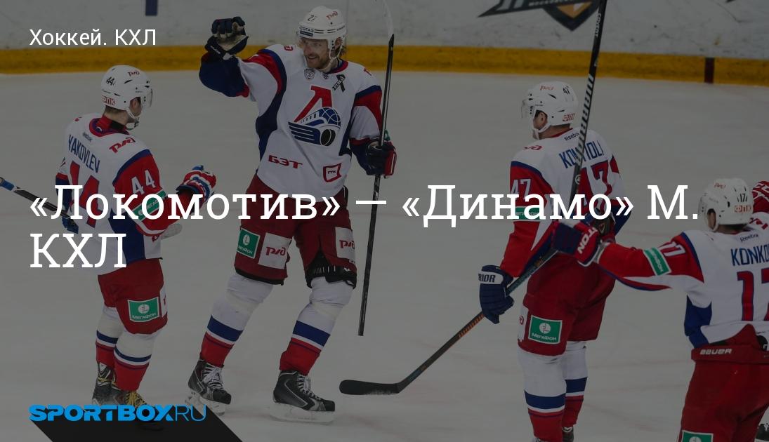 Чем Хорош Хоккей Для Ставок