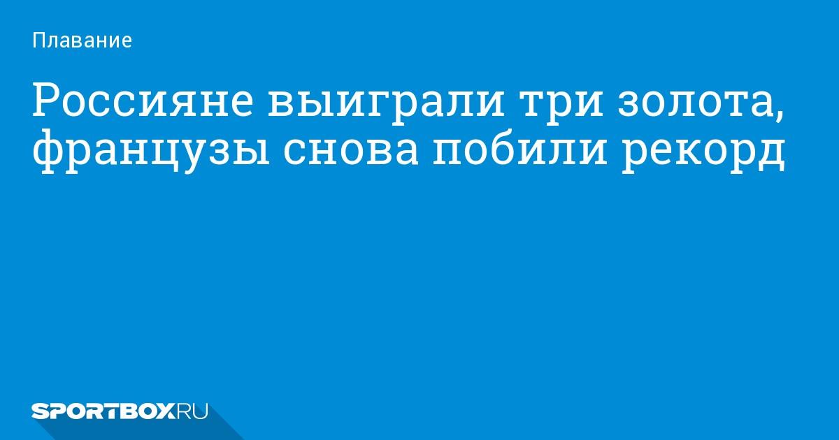 олимп кубок россии по футболу