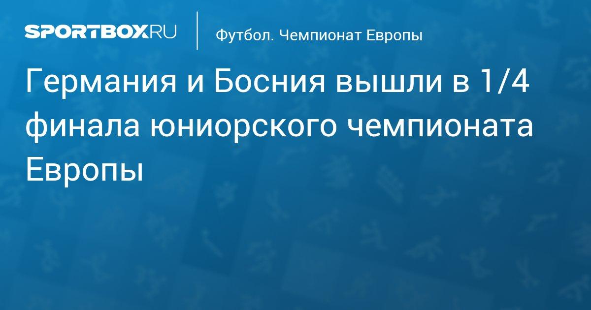 салават юлаев ска 4 октября 2017 смотреть онлайн