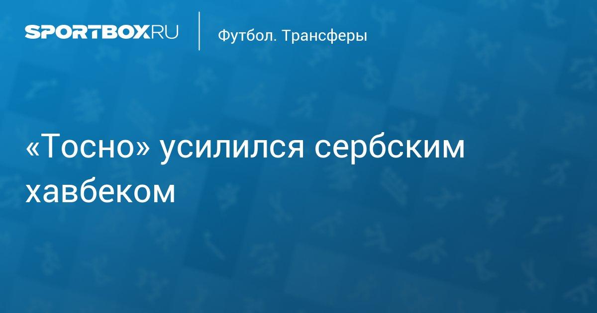краснодар зенит 24 сентября 2017 время