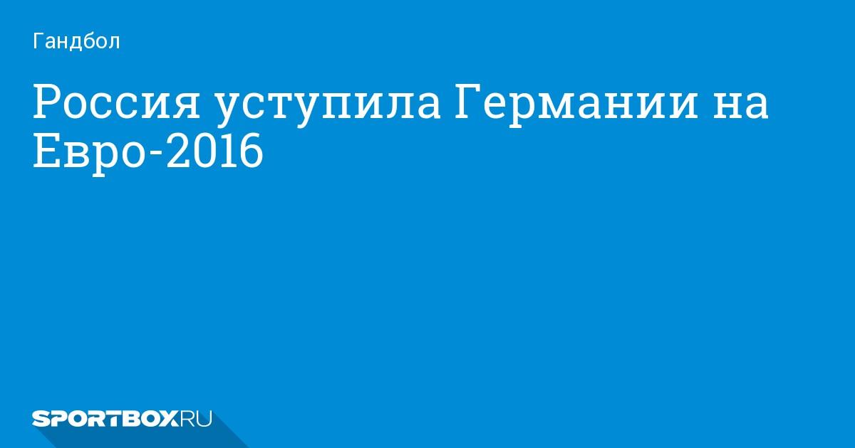 чемпионат фнл 2017