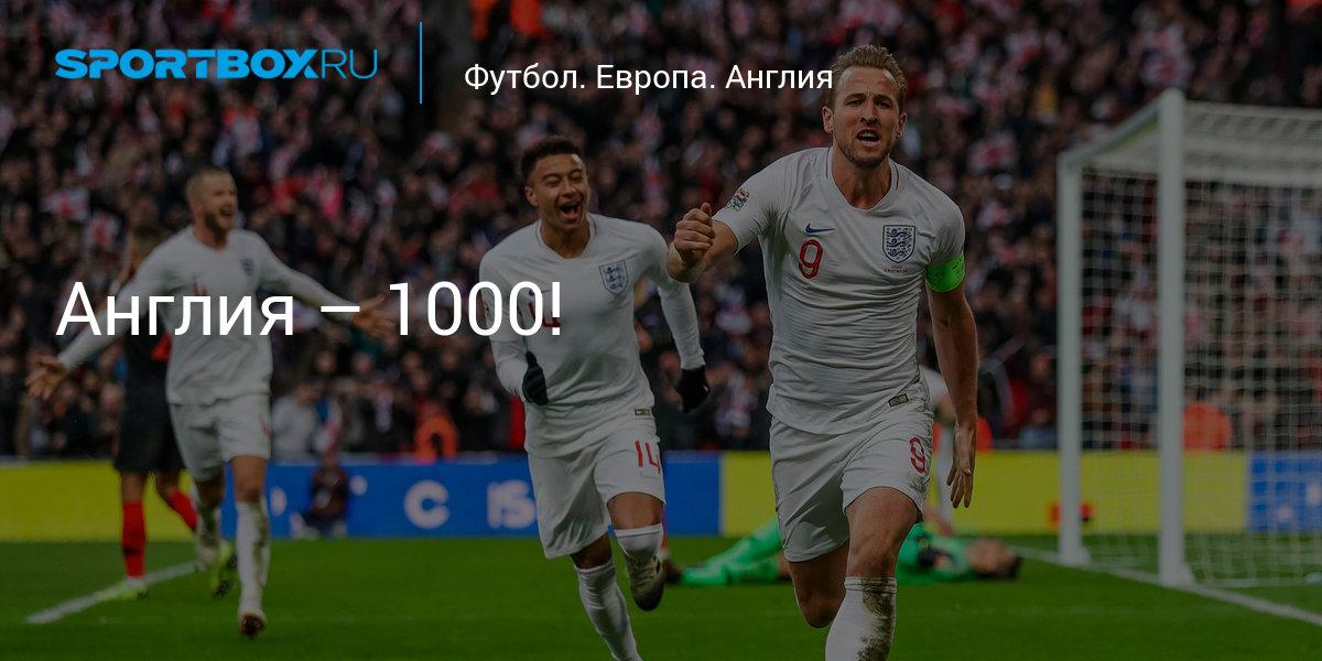 Футбол пример лига англии 29. 03. 14