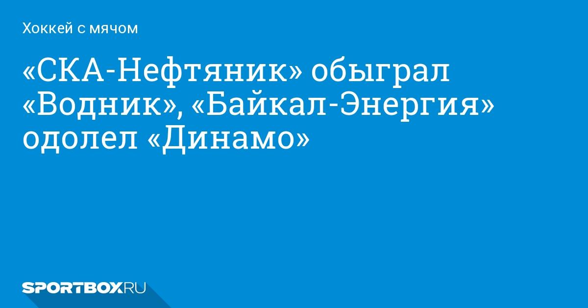 спартак краснодар 2017