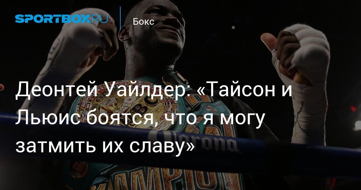 просто новости бокса чемпионат мира народні пісні Зелене