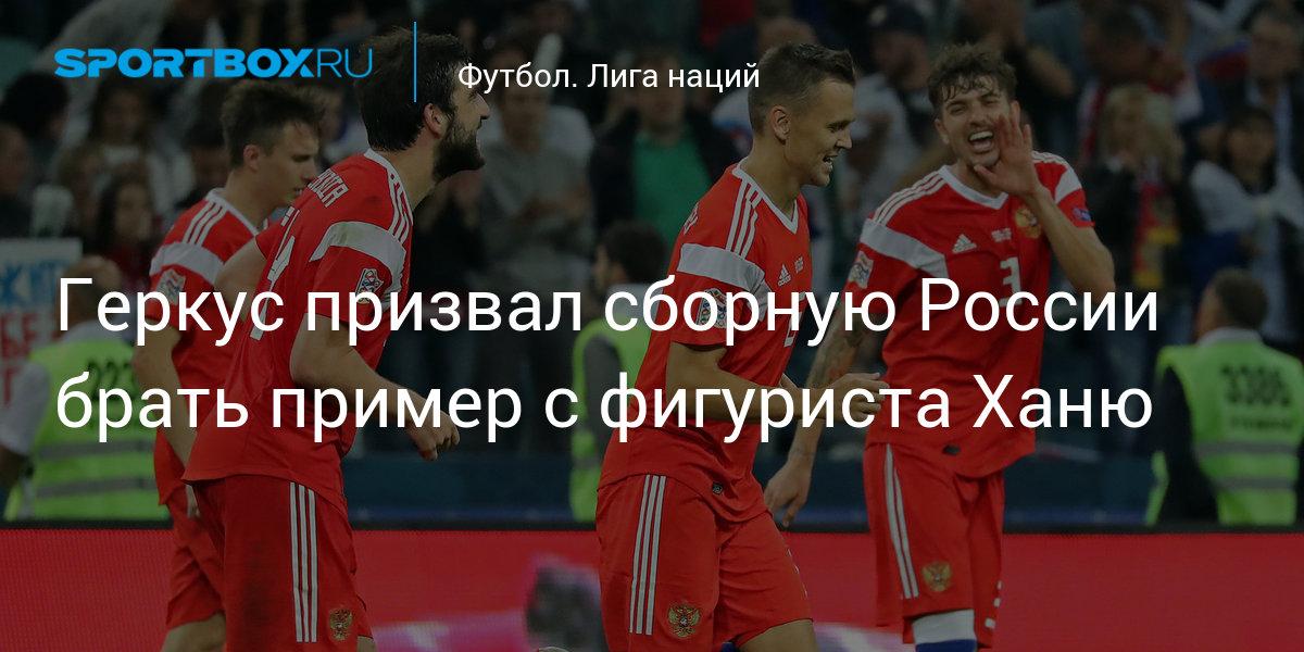Этот турнир посвящен предстоящему в ом году чемпионату мира по футболу.