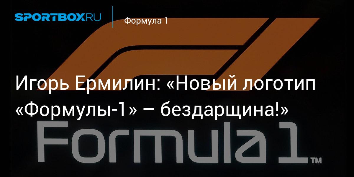 Как сделать логотип команды  Logowiks