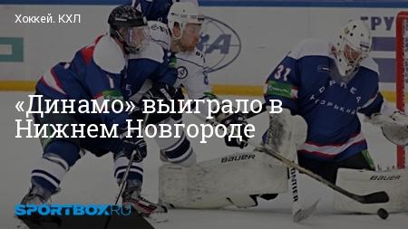 Российский ХоккейСсылки  rhockeyru
