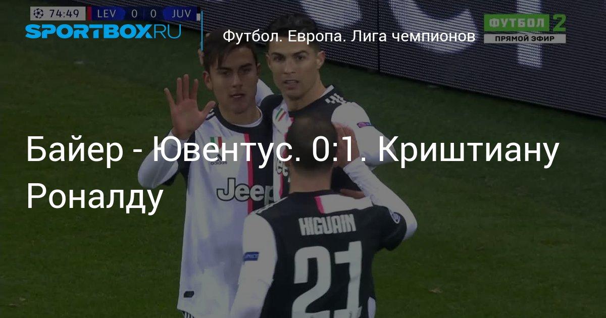 КатаниЯ ювентус 0- 1