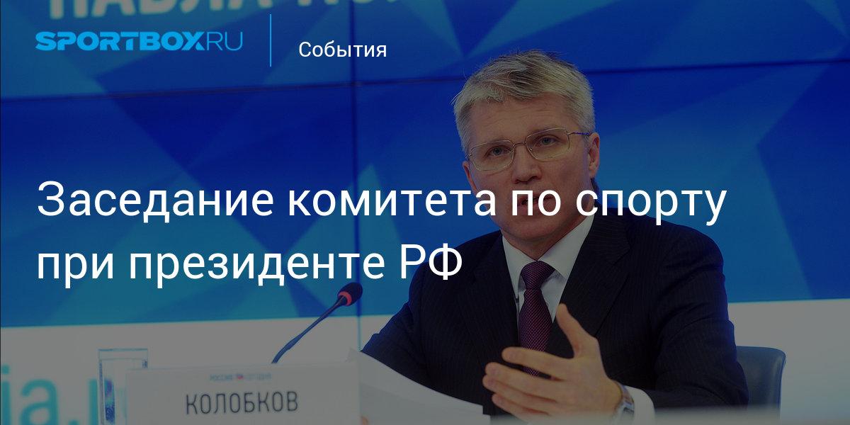 Код для вставки на сайт новости спорт как можно заработать 200 рублей в день в интернете
