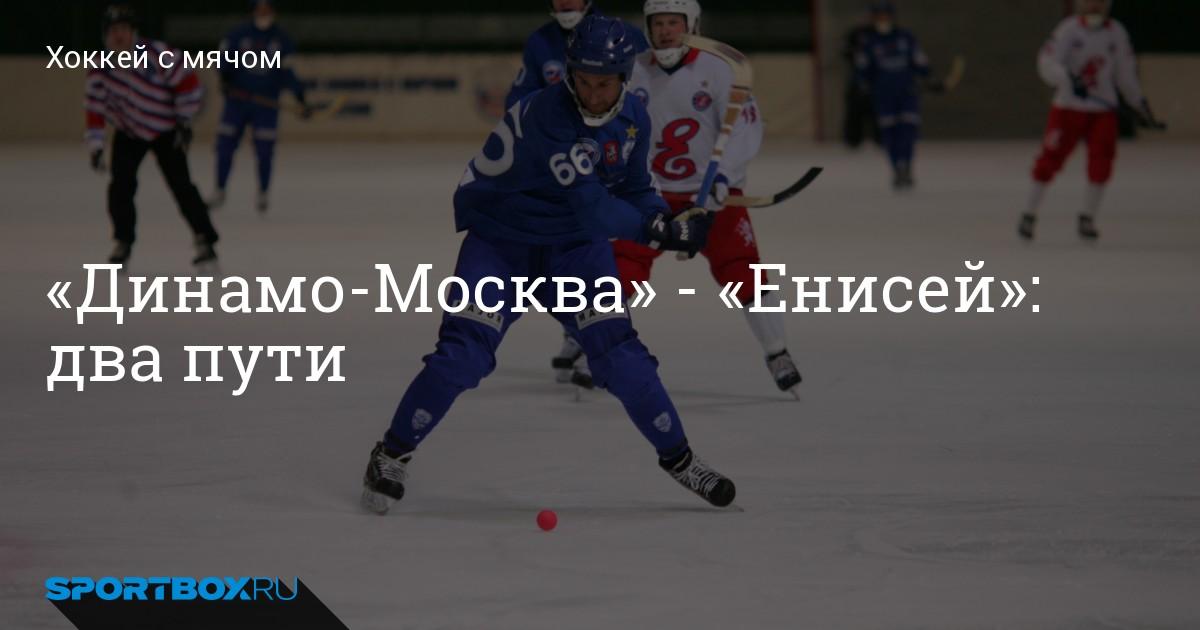 Официальный сайт  Учреждение Клуб ДинамоМосква по