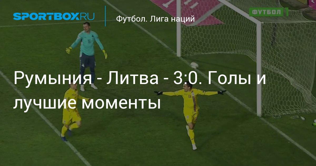 Румыния футбол 3 лига [PUNIQRANDLINE-(au-dating-names.txt) 57