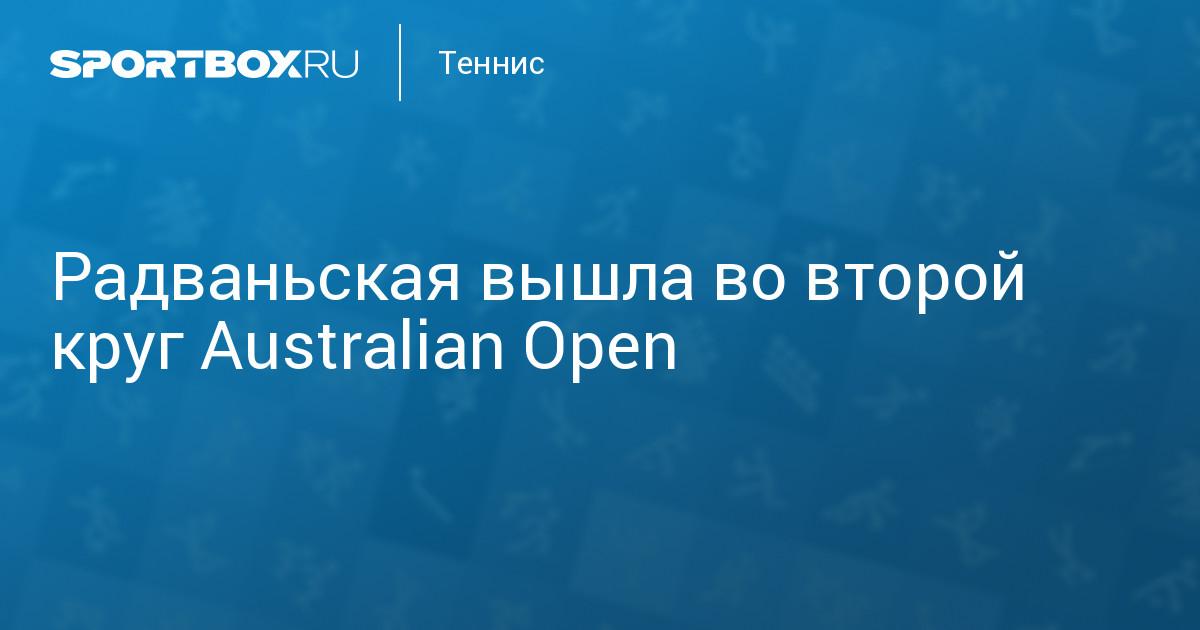 игра tennis open