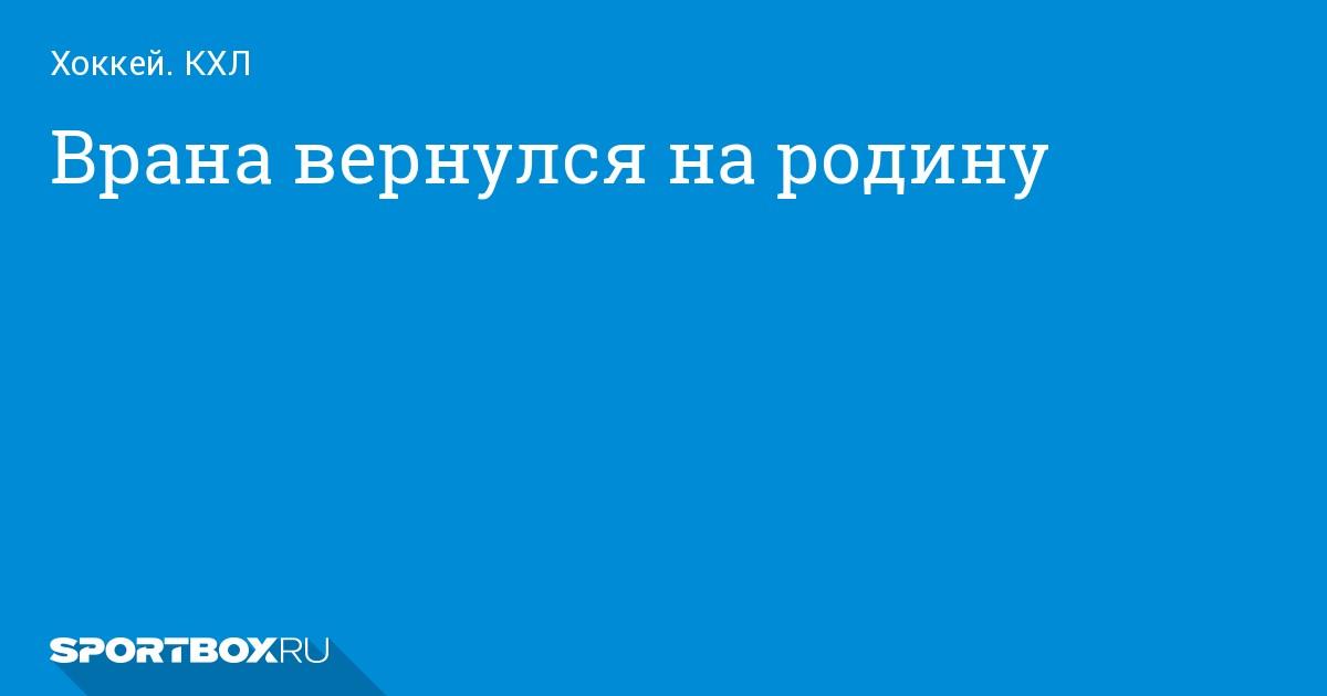 фонбет футбол россии прямой эфир