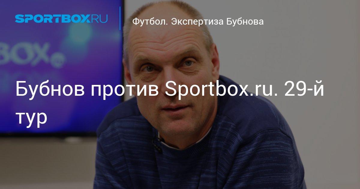 прогнозы бубнова на матч арсенал тула амкар 23 11 2017