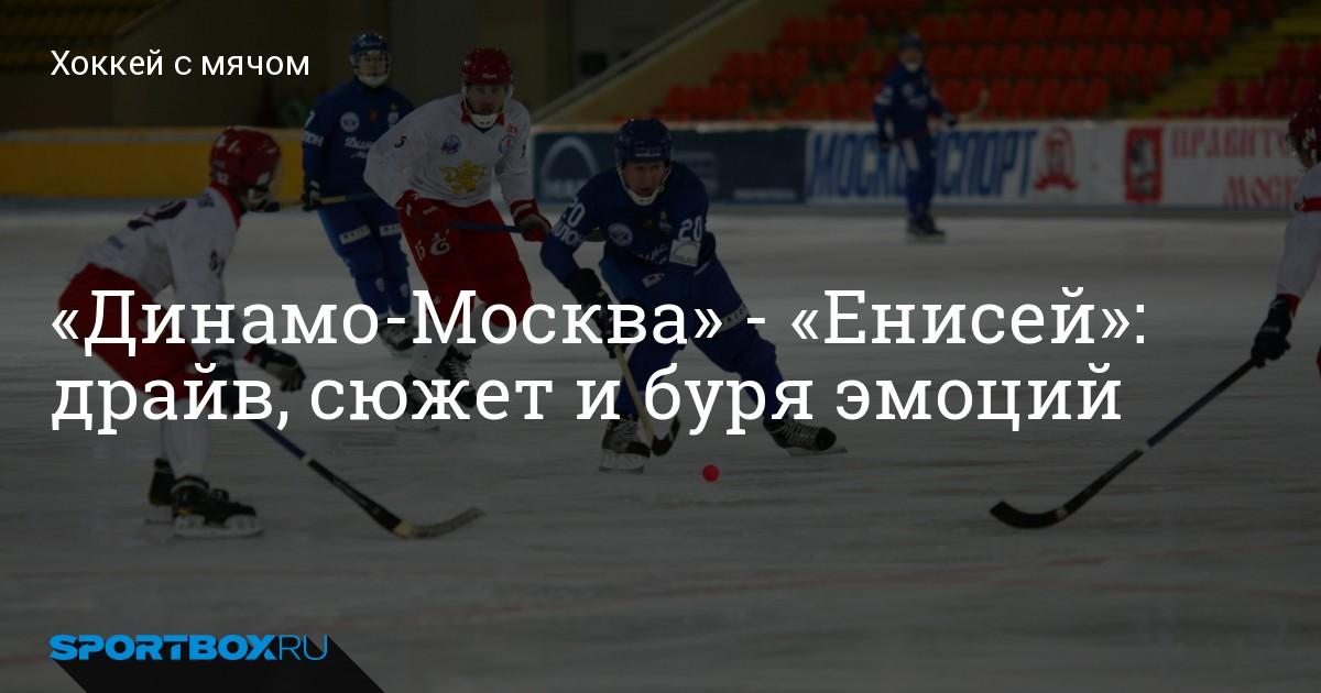 Официальный сайт ХК Сибсельмаш Новосибирск
