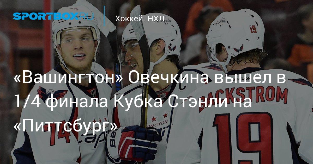Александр Овечкин  голы очки фото новости  СПОРТ