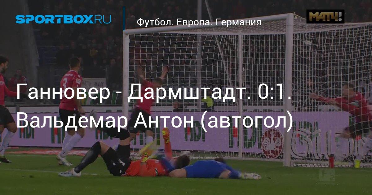 Ганновер- боруссия д видео повтор 12. 09. 15