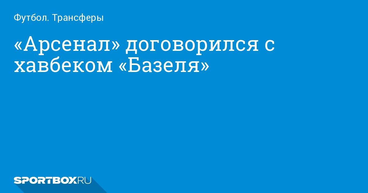 рубин краснодар 2017
