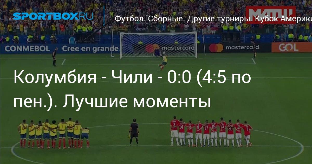 Футбол колумбия примера a дивизион [PUNIQRANDLINE-(au-dating-names.txt) 21