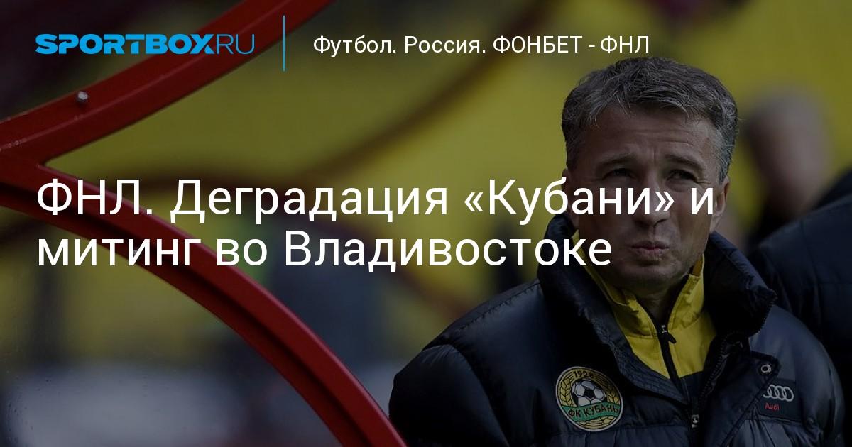 https://s-cdn.sportbox.ru/images/shares/1200x600/node/a1/668111.jpg