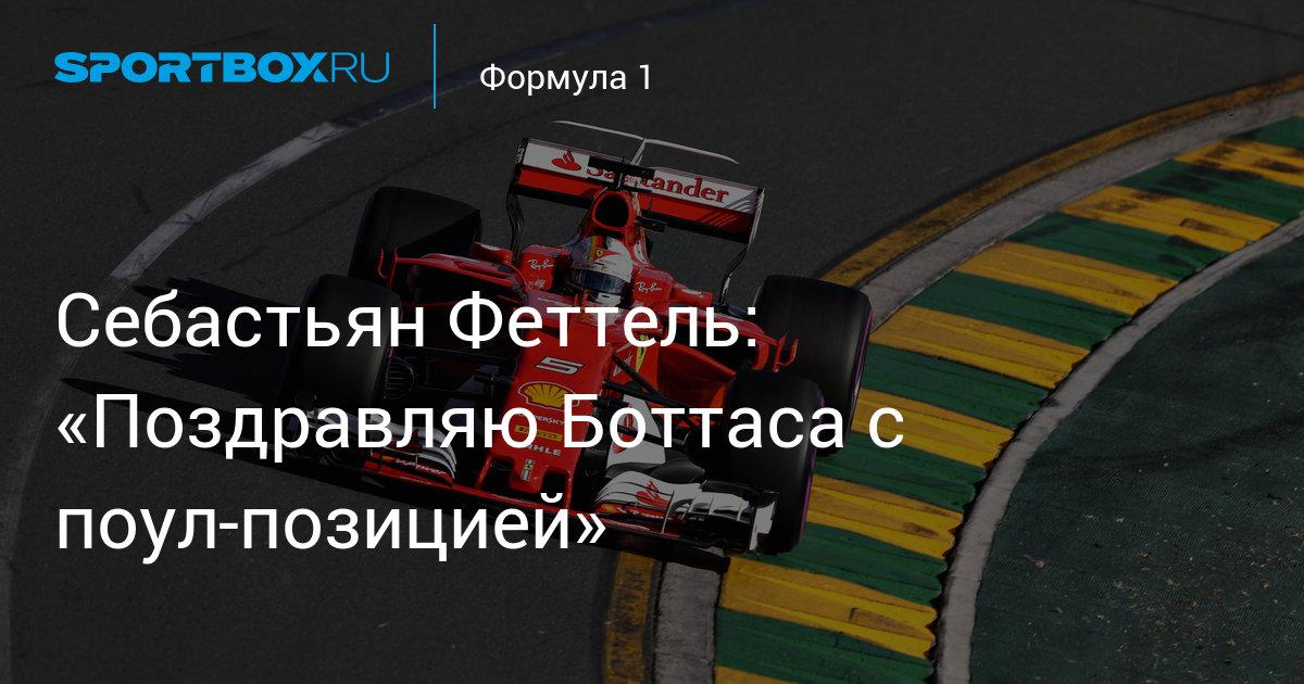 салават юлаев ска 4 октября 2017 видео