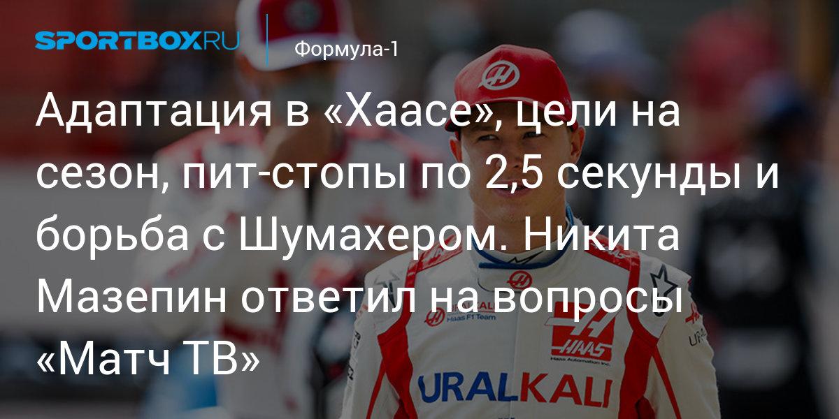 news.sportbox.ru