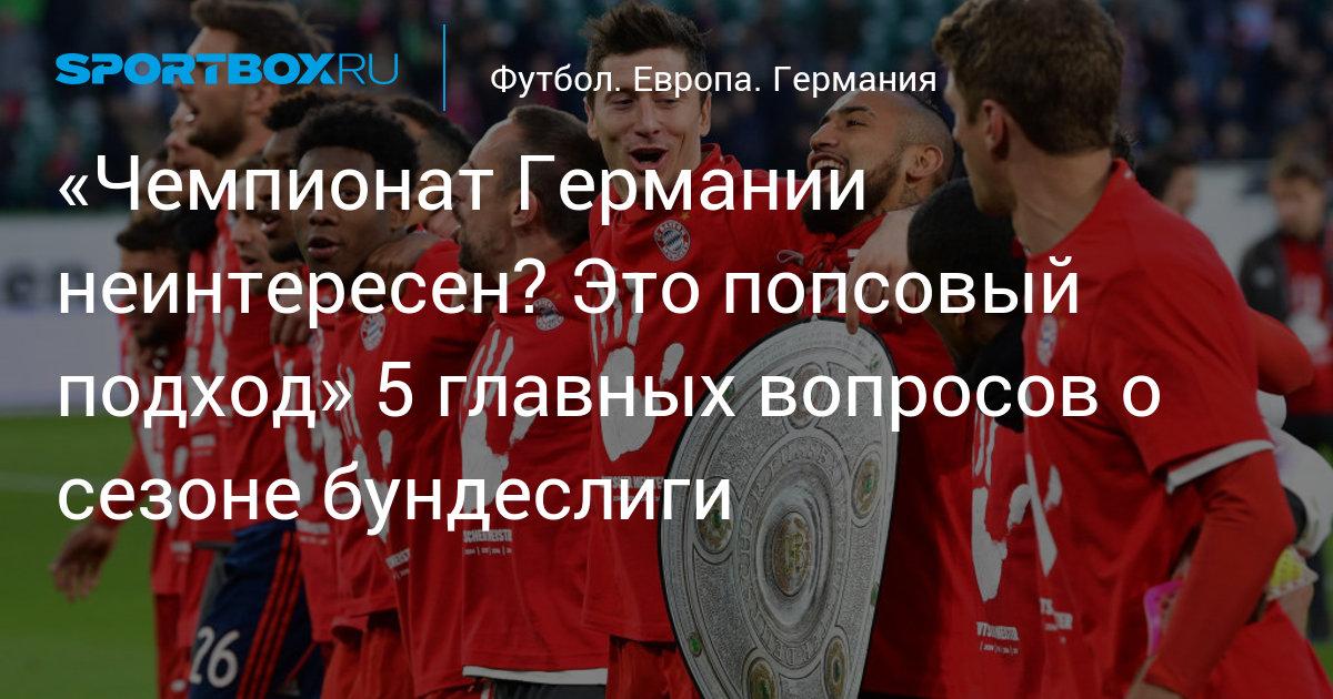 Сайт болельщиков ХК «Трактор» Челябинск - хоккей с шайбой