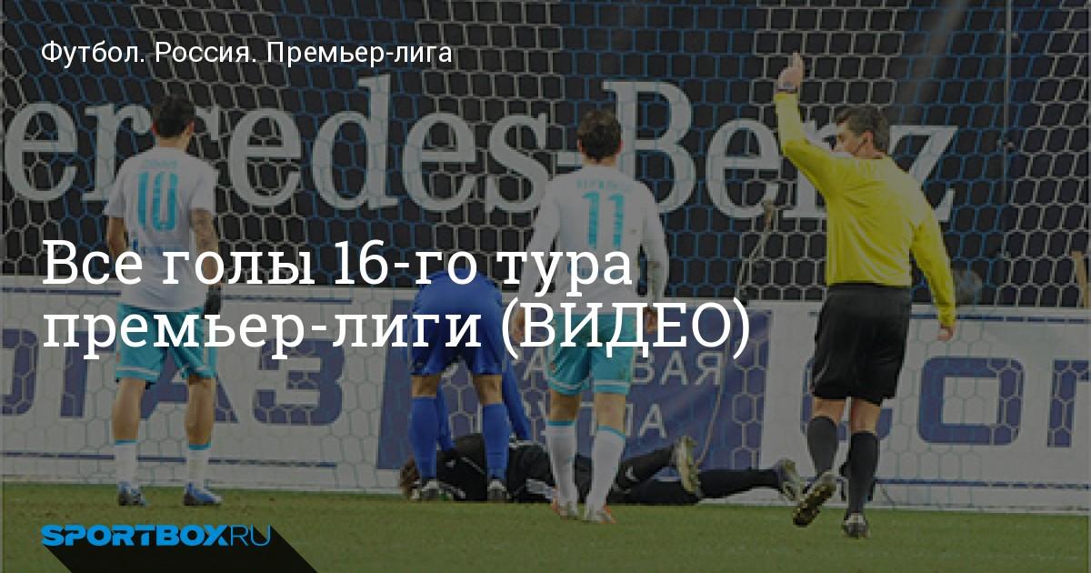 книжку-малышку чемпионат россии по футболу видео здоровье