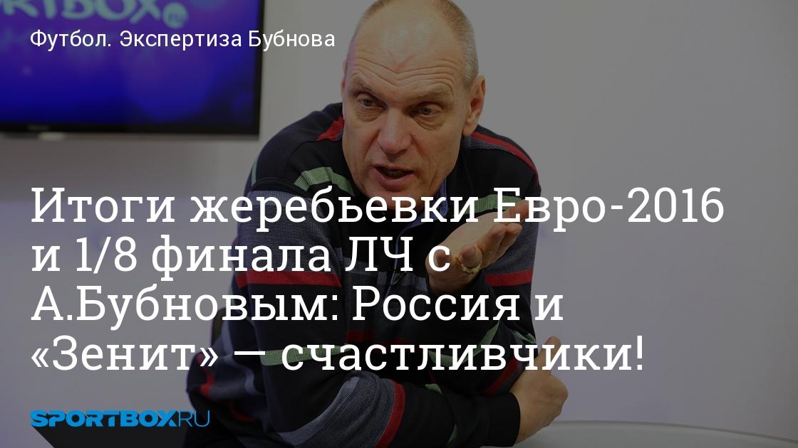 отделочные материалы экспертиза бубнова четверть финалисты бубнов валюты банке Владивостока