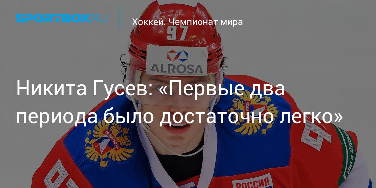 таблица игра россия