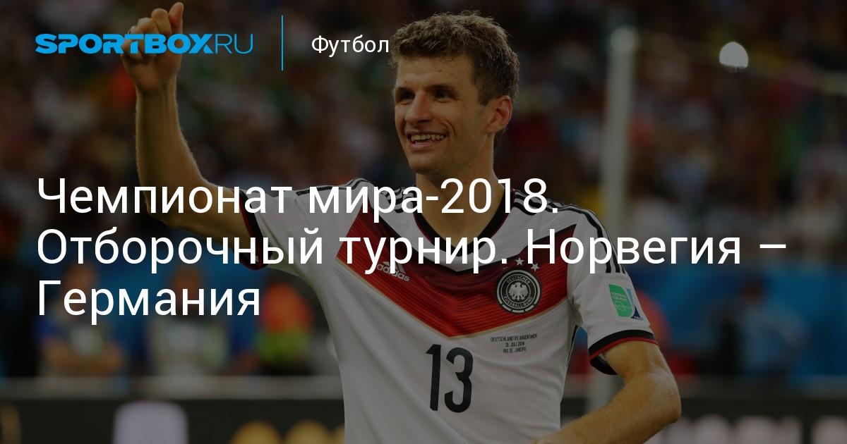 азия отборочный турнир чемпионата мира по футболу 2018 турнирная таблица