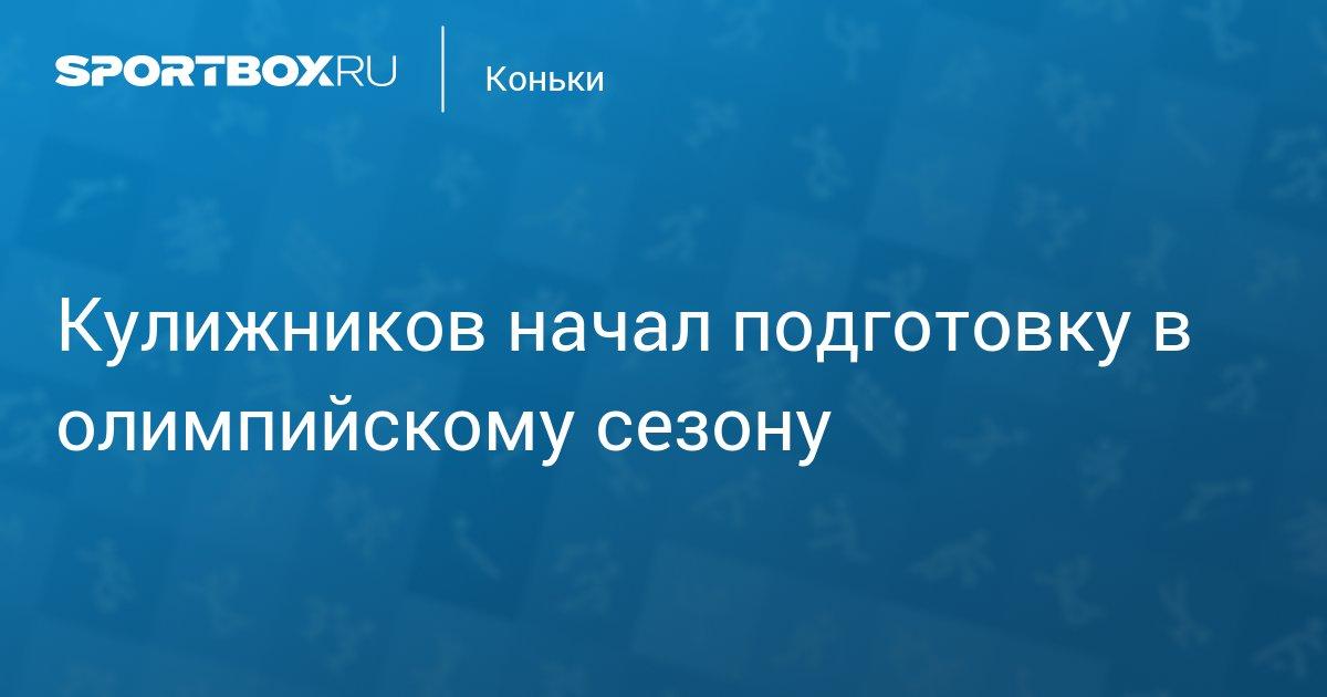 футбол россия олимп кубок россии