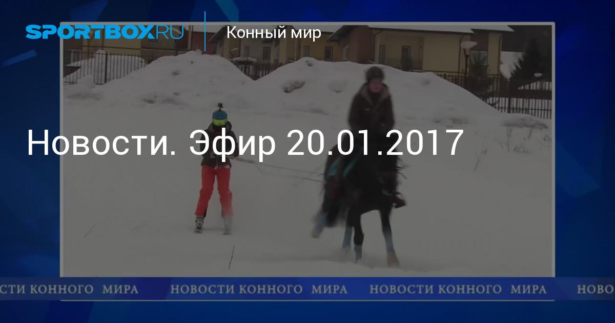 Видео новости про молнию