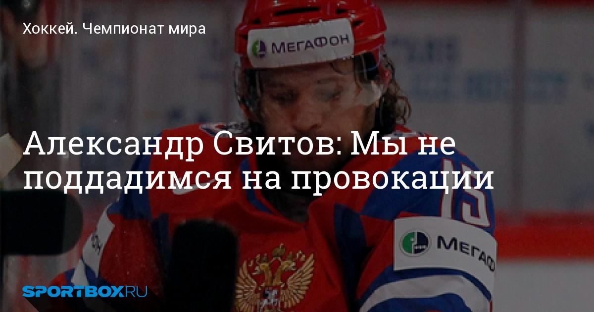bolshaya-zadnitsa-v-yubke-foto