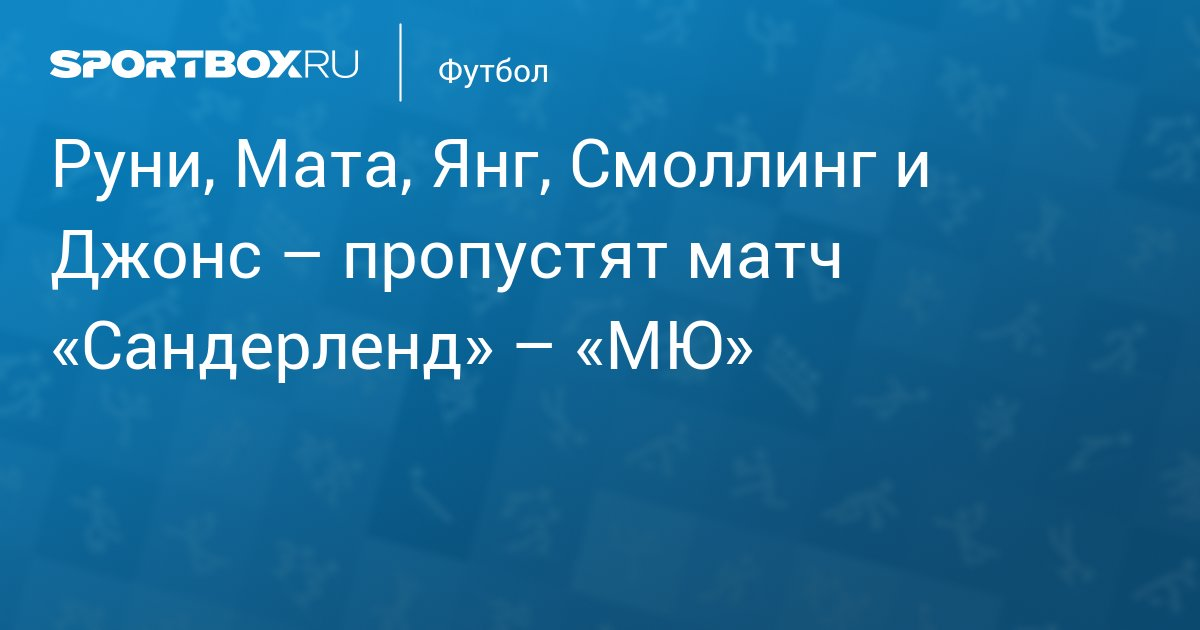 Салават Юлаев - хоккейный клуб - Sports.ru