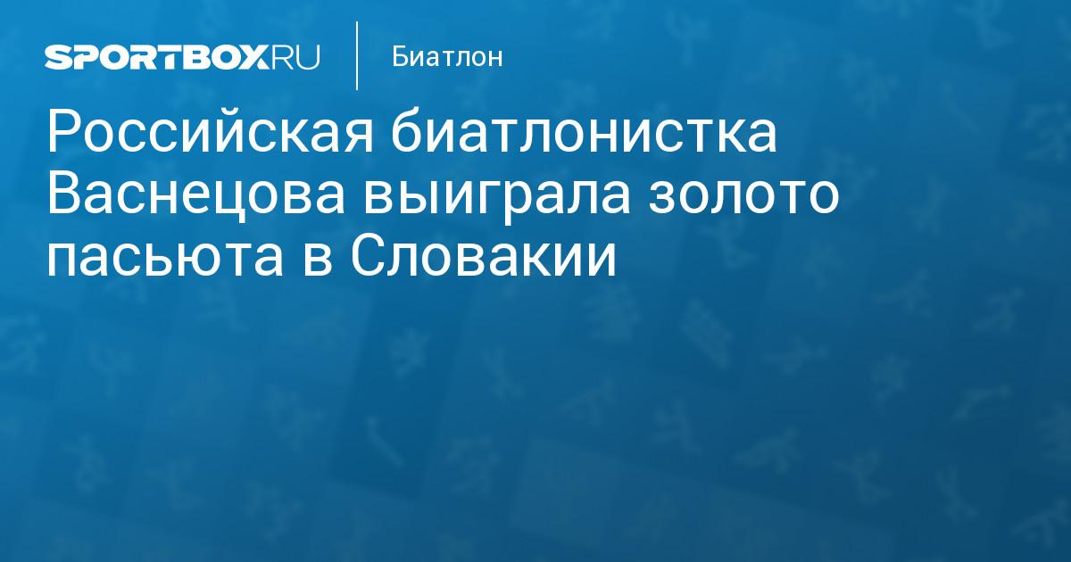 футбол российская премьер лига сегодня