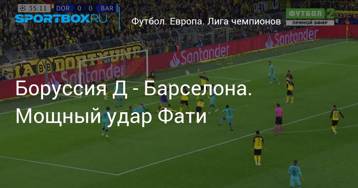 Прямой эфир футбол лига чемпионов барселона бавария